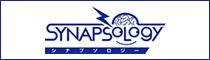 SYNAPSOLOGY シナプソロジー