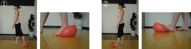 ボール踏み(足首の動きをよくする体操)