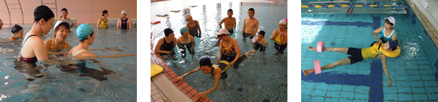 水中機能改善体操