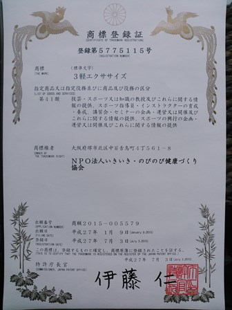 201507221400